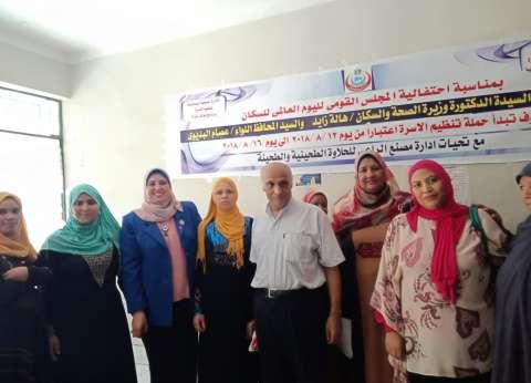 """""""القومي للمرأة"""" ينظم ندوات صحية وقوافل علاجية بقرى المنيا"""