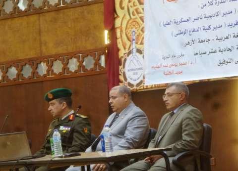 """عميد """"تجارة الأزهر"""": مصر محفوظة لأنها مهد الحضارات وبلد الرئيس السيسي"""