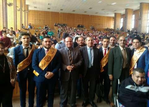 قيادات جامعة المنوفية تشهد حفل تنصيب اتحاد طلاب كلية الآداب