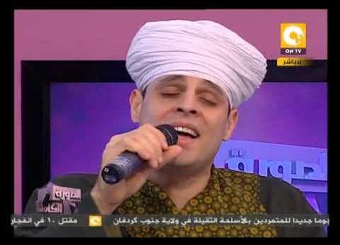 الليلة.. محمود ياسين التهامي بساحة سيدي أبوالحجاج بالأقصر