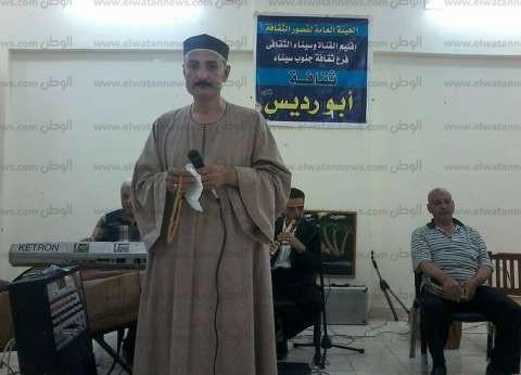 بالصور| حفل إنشاد ديني على مسرح ثقافة أبورديس بجنوب سيناء