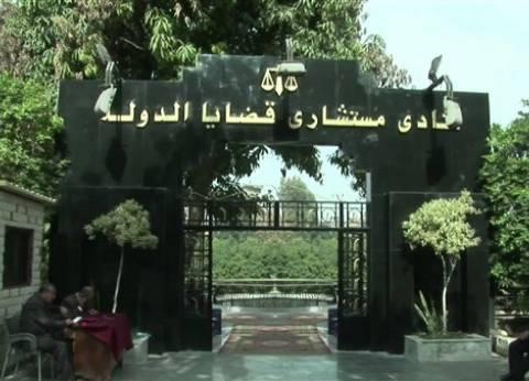 رئيس نادي مستشاري قضايا الدولة يهنئ السيسي بذكرى ثورة 23 يوليو