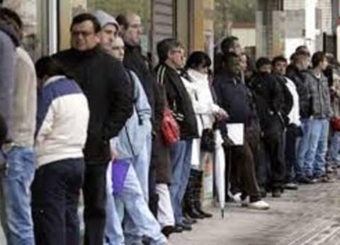 الحكومة اليابانية: تراجع معدل البطالة إلى 3.1%