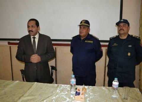 مدير أمن الإسكندرية يجتمع بقوات إدارة الحماية المدنية