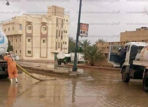 أمطار تضرب مطروح.. والمحافظ: إزالة تجمعات للأمطار ومتابعة مخرات السيول