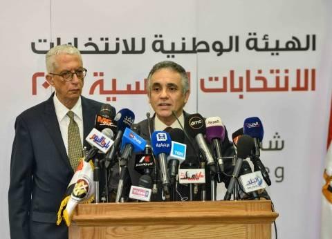 «الوطنية للانتخابات» تنتهى من مراجعة حصر أصوات المحافظات.. والنتيجة الرسمية غداً