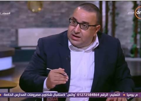وائل لطفي: مصر لم تتخذ محاربة الإرهاب ذريعة لتباطؤ التنمية الاقتصادية
