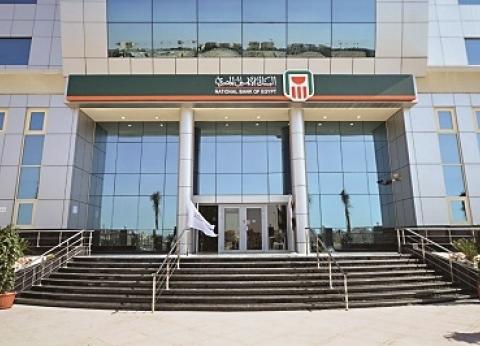 البنك الأهلى المصرى يفتتح رابع فروعه للخدمة الإلكترونية بالإسكندرية