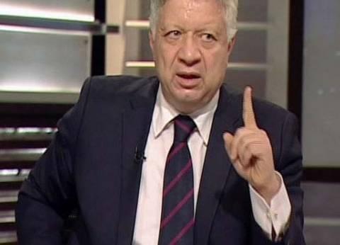 """مرتضى منصور: عبدالرحيم علي تقدم على ابني.. والمقاطعون """"عيال هايفة"""""""