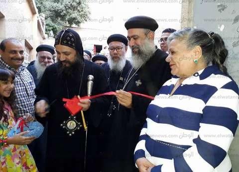 الأنبا بموا يفتتح معرض نهضة كنيسة العذراء مريم في السويس