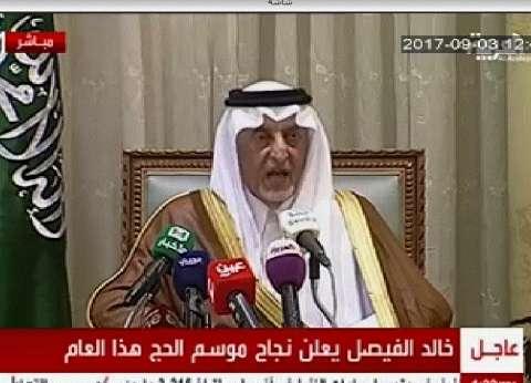 أمير مكة: الملك سلمان أشرف شخصيا على إنجاح موسم الحج