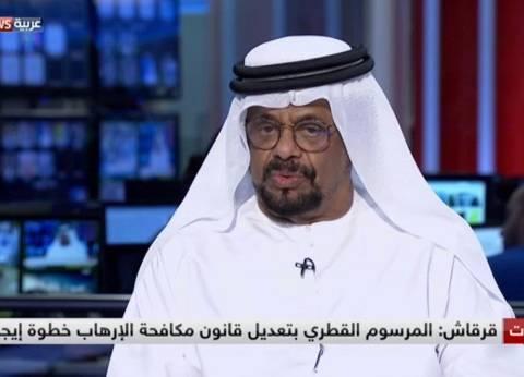أستاذ بجامعة الإمارات: قطر تحرك المرتزقة في الصومال لتحقيق مصالحها