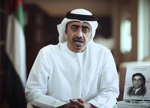 الإمارات تدين حادث المنيا وتؤكد الوقوف مع مصر في مواجهة الإرهاب