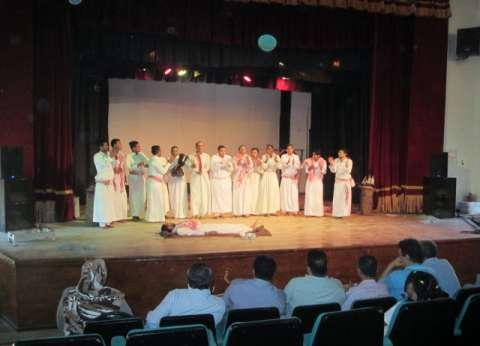 """""""أشغال الورق الملون"""" وتقييم لفرقة الطور بثقافة جنوب سيناء"""