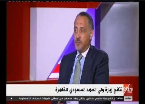 شبكشي عن زيارة بن سلمان لمصر: العلاقة بين البلدين مصيرية