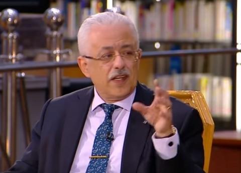 طارق شوقي: القائمون على الدروس الخصوصية لا يهمهم سوى مصالحهم المادية