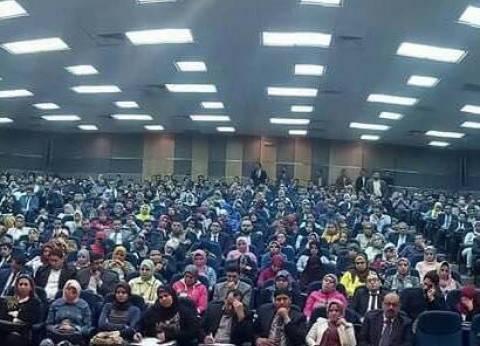 """""""قانون التجارة"""" في محاضرة بمعهد محاماة بورسعيد"""