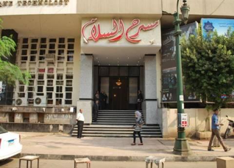 إسماعيل مختار: مسرح السلام بخير ولم يتأذ بحريق «البحث العلمي»