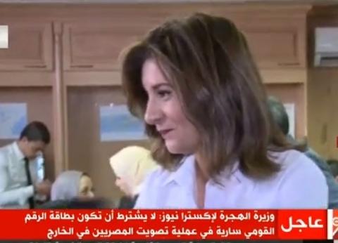 """مكرم: نتوقع زيادة الإقبال على التصويت بعد صلاة الجمعة و""""ختام الصوم"""""""