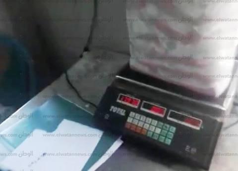 """""""تموين القاهرة"""" تضبط 400 كيلوجرام رنجة و1.5طن أرز مجهولة المصدر"""