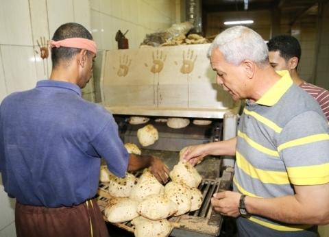 """""""تموين المنوفية"""": تحرير 4 محاضر خبز غير مطابق للمواصفات"""