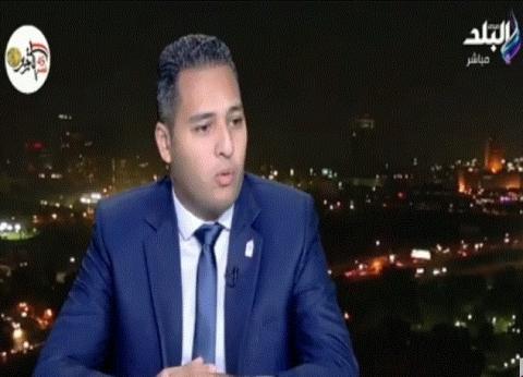 """مدير إعلام """"تحيا مصر"""": السيسي يعطي الأولوية للشباب منذ توليه الرئاسة"""
