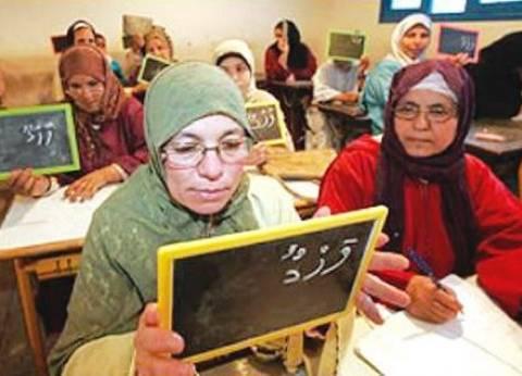 """من """"العلم قوة"""" لـ""""المصريون يتعلمون"""".. مبادرات لمحو الأمية في مصر"""