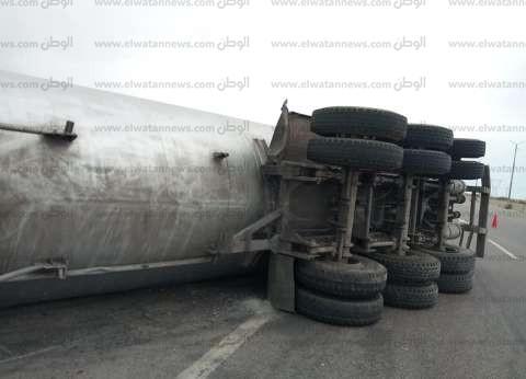 مصدر: تأمين الطريق الدولي بكفر الشيخ بعد انقلاب سيارة غاز