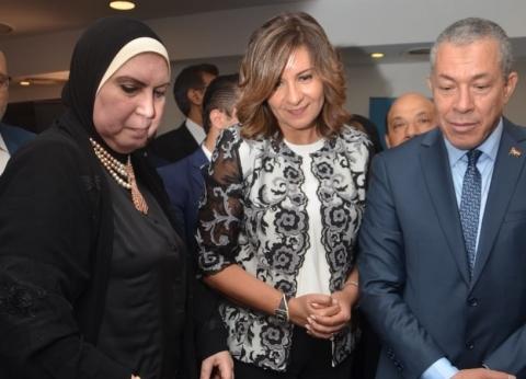 وزيرة الهجرة تتفقد معرض المشروعات على هامش مؤتمر كيانات مصر بالخارج