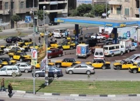 """استمرار أزمة بنزين 80 في المنوفية.. و""""التموين"""": حصة المحافظة تضاعفت"""