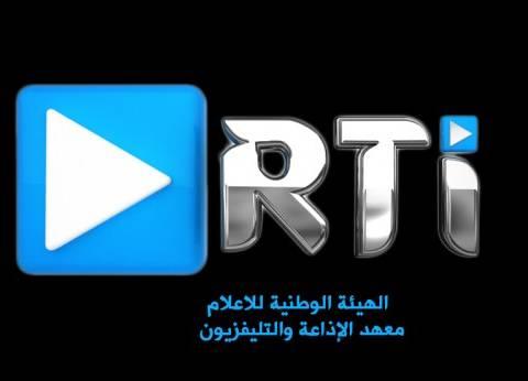 """معهد """"الإذاعة والتليفزيون"""" يفتح باب التدريب الصيفي لطلاب الإعلام"""