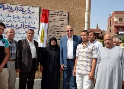 محافظ القليوبية يرفع لافتة الشهيد رمضان حمدانعلى مدرسة كفر الدير