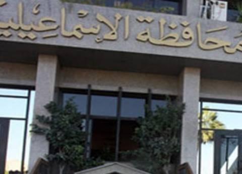 """لجنة محليات """"الوفد"""" تناقش مشاكل المواطنين بالإسماعيلية"""