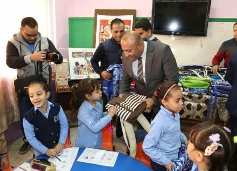 توزيع 15 ألف شنطة مدرسية في محافظة المنوفية