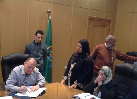 سكرتير محافظة الفيوم يكلف رؤساء المراكز بدراسة الحالات الإنسانية