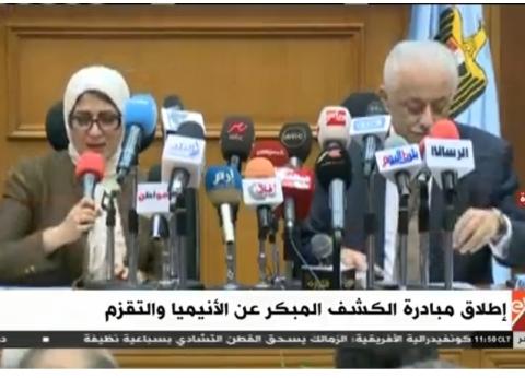 وزيرة quotالصحةquot: اختيار 1500 طالب في كل محافظة للكشف عن الأنيميا والتقزم