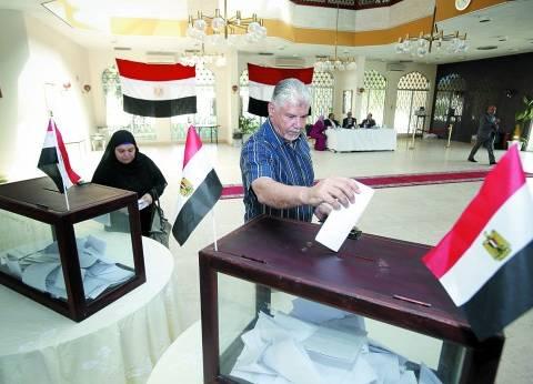 سفيرة مصر في قبرص: نتوقع زيادة المشاركة اليوم في الاستفتاء