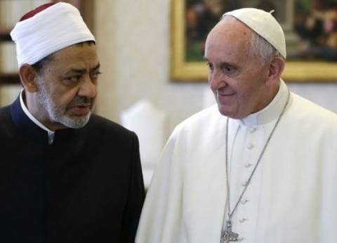 """بابا الفاتيكان عن """"حادث المنيا"""": نصلي لإيقاف نزيف الدم في مصر"""