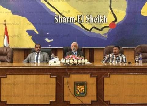 «تنفيذي جنوب سيناء» يستعرض استعدادات العام الدراسي الجديد