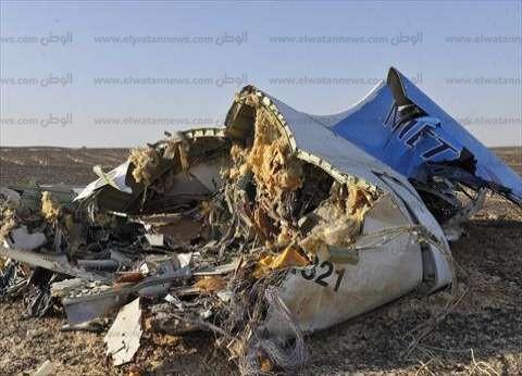 """""""سياحة رجال الأعمال"""":قرار شركات الطيران بعدم التحليق فوق سيناء سابق لأوانه"""