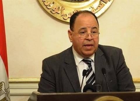 وزير المالية: التغطية الصحية الشاملة من أصعب الملفات التي نواجهها