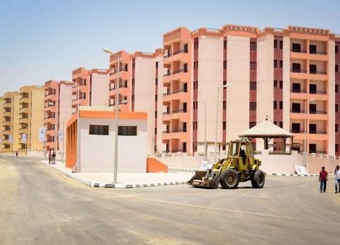 مي عبد الحميد: ارتفاع أسعار الأراضي أثر على أسعار الوحدات السكنية