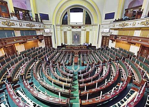 101 نائب ينهون إجراءات استخراج عضويتهم من الأمانة العامة للمجلس