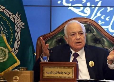 """مجلس أمناء """"ياسر عرفات"""" يعيد انتخاب رئاسته.. وضم """"العربي"""" لعضويتها"""