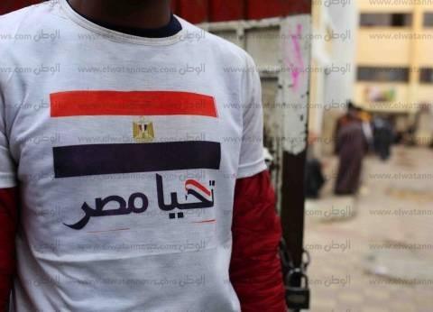 بالصور| 10 أحداث عالمية تزامنت مع انتخابات الرئاسة المصرية