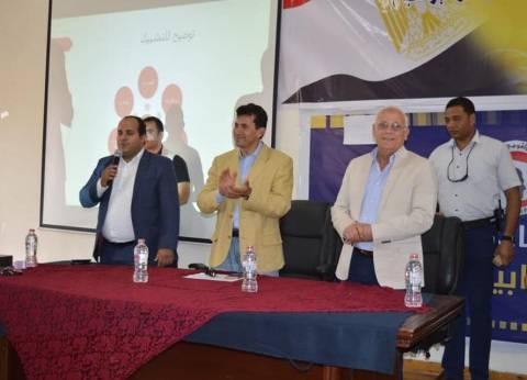 وزير الشباب يشهد جلسات المعسكر التدريبي لطلاب الجامعات ببورسعيد