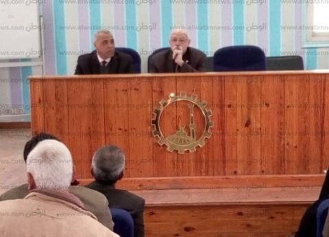 """""""بيطري الغربية"""": بدء تحصين المواشي ضد الحمى القلاعية 2 فبراير"""