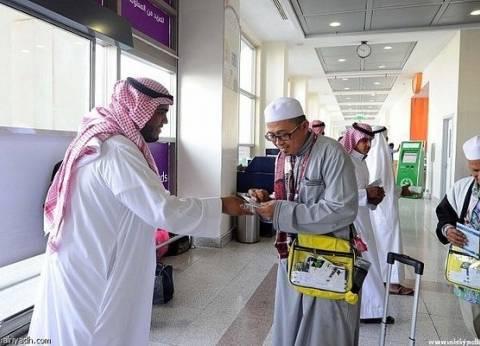 رئيس البعثة الطبية للحج: 25 حاجا يتلقّون العلاج بالمستشفيات السعودية