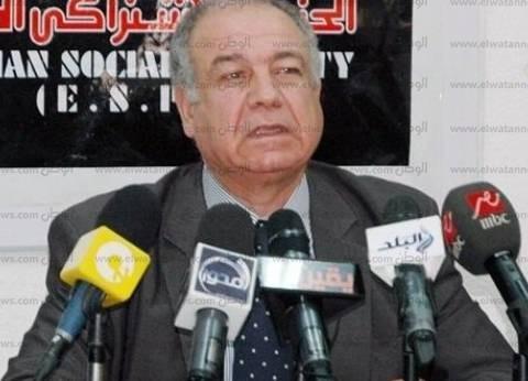 """""""الاشتراكي المصري"""" يبحث سبل الخروج من الأزمة الاقتصادية الأربعاء المقبل"""