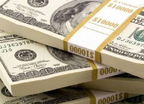 20 مليار دولار خسائر المنطقة العربية من قضايا التحكيم الدولي سنويا
